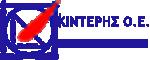 Kinteris.gr-